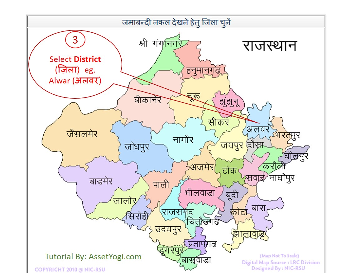 india maps online with Apnakhata Rajasthan Land Record on Tripura further Amboli Hillstation Map also Future Layout Plan Sector 17 Chandigarh as well Study In Uk Study Usa Universities Consultants besides Hills.