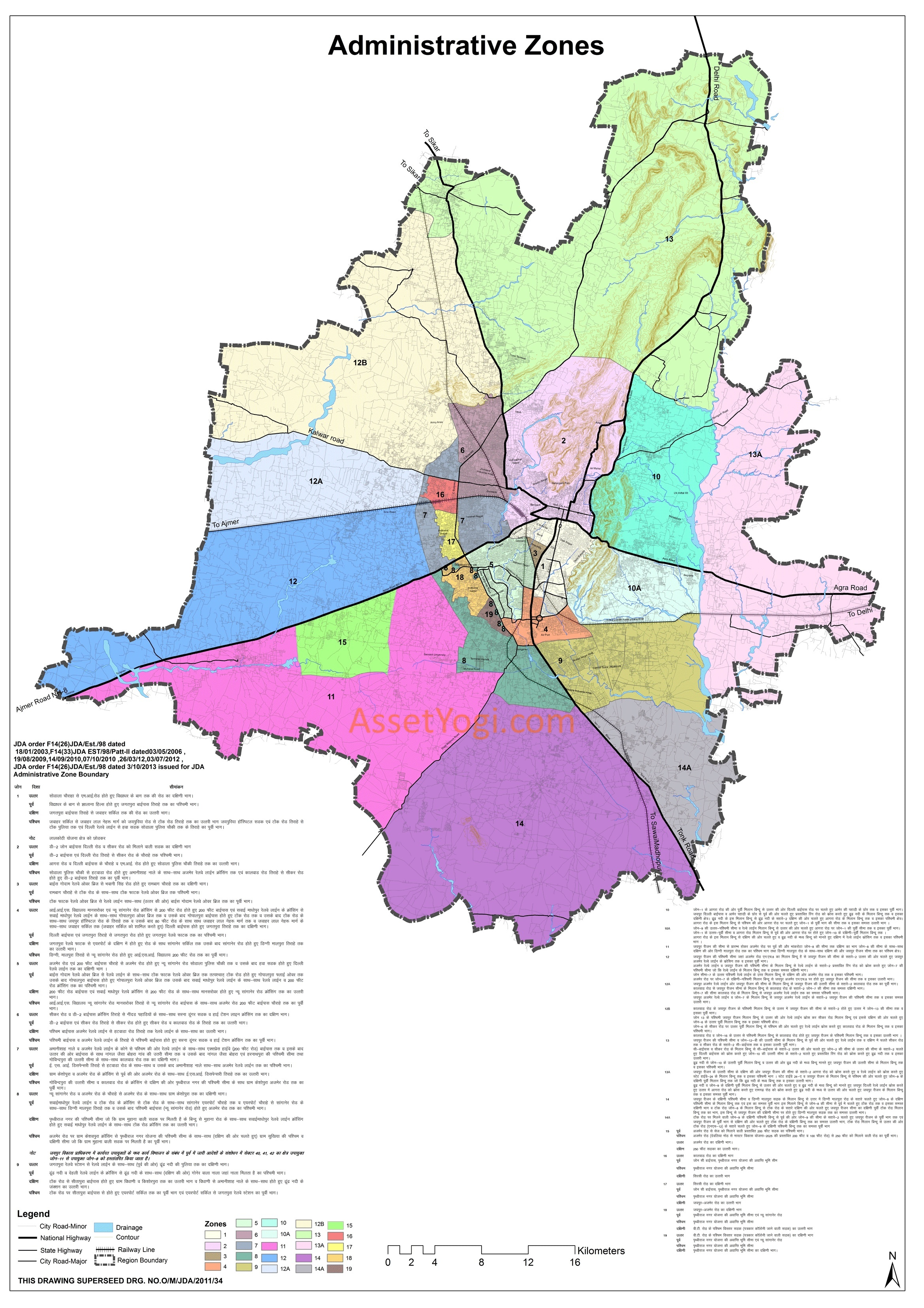 Jaipur Ring Road Map JDA Jaipur Master Plan 2025   Map, Summary & Free Download!