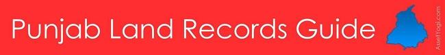 PLRS-Punjab-Land-Record-Society-Fard-Jamabandi-Nakal-Mutation